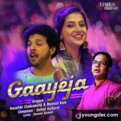Gaayeja song download by Kaushiki Chakraborty