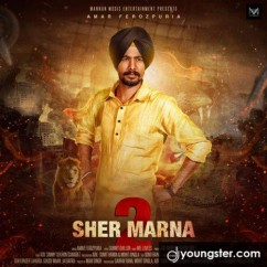 Sher Marna 2 song download by Amar Ferozpuria