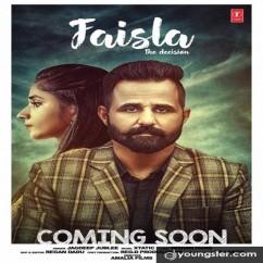 Faisla song download by Jagdeep Jublee
