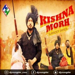 Kishna Morh song download by Surinder Shinda