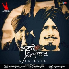 Manke To Manak song download by Jazzy B