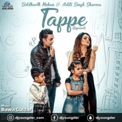 Tappe song download by Aditi Singh Sharma