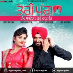 Teri Pagg song download by Renu Ranjit
