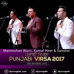 Facebook 2 song download by Kamal Heer