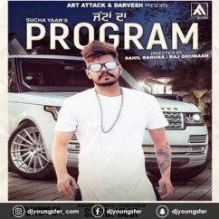 Jattan Da Program Sucha Yaar mp3
