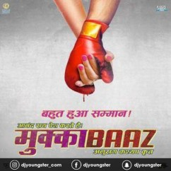 Saade Teen Baje song download by Khushbu Raj