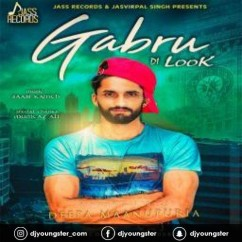 Gabru Di Look song download by Deepa Maanupuria