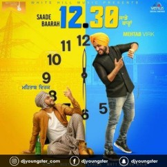 Saade Baarah song download by Mehtab Virk