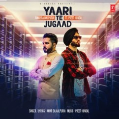 Yaari Te Jugaad song download by Amar Sajaalpuria