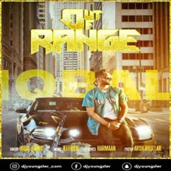 Out Of Range song download by Iqbal Bains