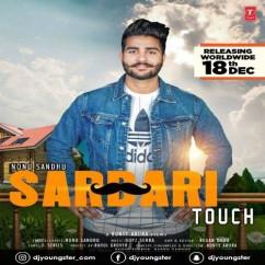 Sardari Touch song download by Nonu Sandhu