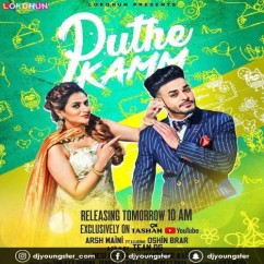 Puthe Kam song download by Arsh Maini