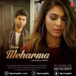 Mere Meharma song download by Sangeeta Sodhi