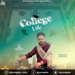 College Life song download by Jeet Gurjeet