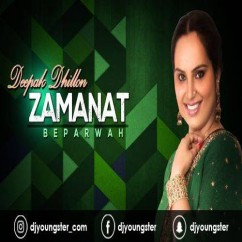 Zamanat Deepak Dhillon mp3