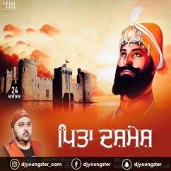 R Guru all songs 2019