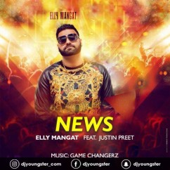 News song download by Elly Mangat