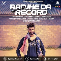 Rayhaan all songs 2019