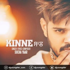 Kinne Saal song download by Sucha Yaar