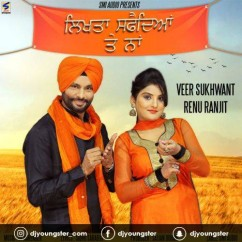 Likhta Safediyan Te Naam song download by Veer Sukhwant
