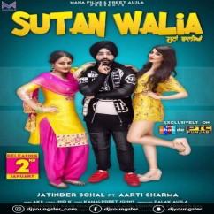 Sutan Walia song download by Jatinder Sohal