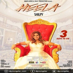 Heela song download by Shilpy