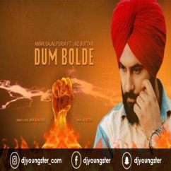 Dum Bolde song download by Amar Sajaalpuria