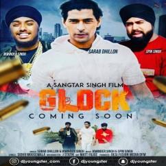 Sarab Dhillon all songs 2019