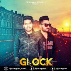 Glock song download by Rexa