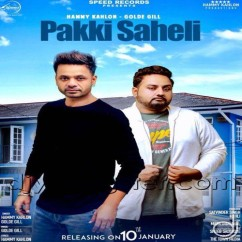 Pakki Saheli song download by Hammy Kahlon