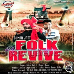 Folk Revive song download by Bukan Jatt