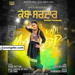 Kabba Sardar song download by Kaur Mandeep