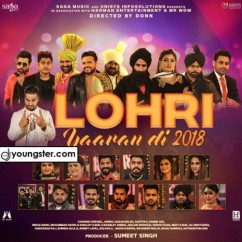 Vichole song download by Sikander Malhi