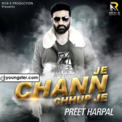 Tenu Chahunde Si song download by Preet Harpal