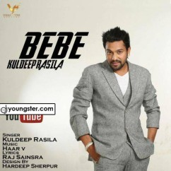 Bebe Kuldeep Rasila mp3