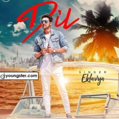 Dil song download by Eklavya