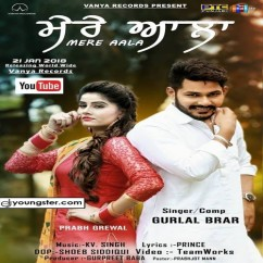 Mere Ala song download by Gurlal Brar