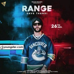 Range song download by Dave Thandi