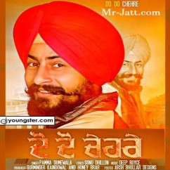 Do Do Chehre song download by Pamma Dumewal