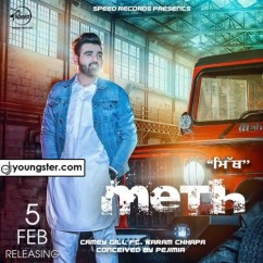 Meth song download by Camey Gill
