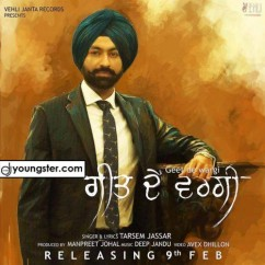 Geet De Wargi song download by Tarsem Jassar
