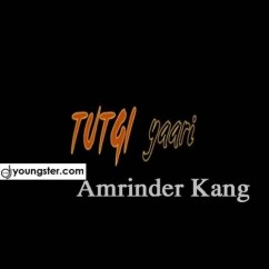 Din College De song download by Amrinder Kang