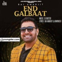 Bai Amarjit all songs 2019