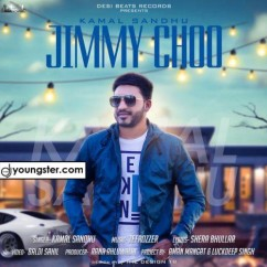 Jimmy Choo song download by Kamal Sandhu