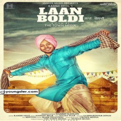 Laan Boldi song download by Kammi Deol