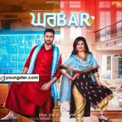Ghar Bar song download by Maninder Kailey