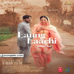 Rooh De Rukh song download by Prabh Gill
