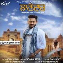 Lanedaar song download by Sewak Sidhu