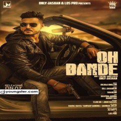 Oh Bande song download by Dilraj Dhillon