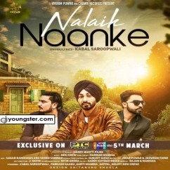 Nalaik Nanke song download by Kabal Saroopwali